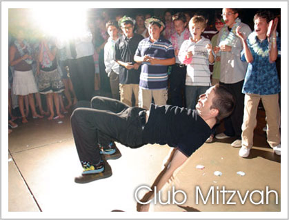 Club Mitzvah | Level 11 Entertainment
